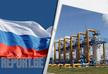 რუსეთი მეთანის გაჟონვის მონაცემებს მალავს - Washington Post