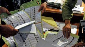 ავღანეთში საპრეზიდენტო არჩევნების შედეგების გადათვლას პროტესტი მოჰყვა