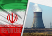 ირანის სამხედრო კვლევით ცენტრში ხანძარი გაჩნდა