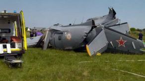 Крушение самолета в России - погибли 9 человек
