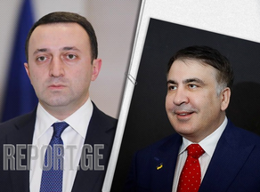 Irakli Gharibashvili: As soon as he sets foot on our land, he will be arrested