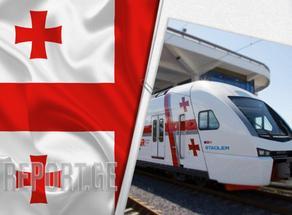 Грузинская железная дорога назначила дополнительные рейсы