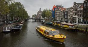 Голландия исчезла с карты мира