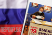 Ruling party leading in parliamentary elections in Russia