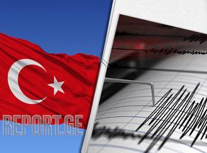 თურქეთში მიწისძვრა მოხდა