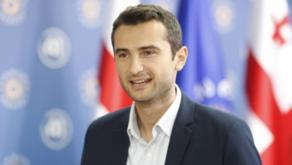 Делегация парламента Грузии отправится с визитом в США