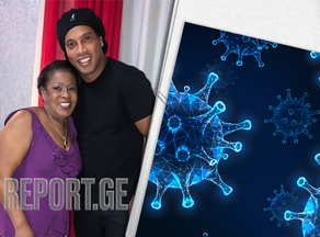 Ronaldinho's mother remains in intensive care unit due to COVID-19
