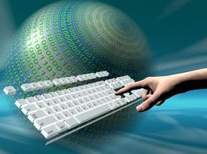 ინტერნეტიზაციის 10-მილიონიანი საპილოტე პროექტი უტენდეროდ იწყება