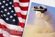 აშშ-ში რობოტი ჭია შეიქმნეს, რომელიც მიწის ქვეშ გადაადგილდება  - VIDEO