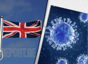 ბრიტანეთმა ევროკავშირისა და აშშ-ის ვაქცინირებული მოქალაქეებისთვის კარანტინი გააუქმა