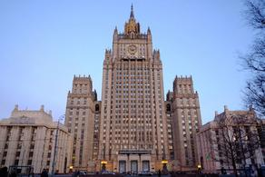 რუსეთის საგარეო საქმეთა სამინისტრო საქართველოზე განცხადებას აკეთებს