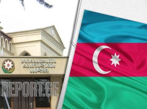 Паспорта граждан Азербайджана в Грузии продлены