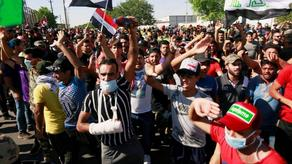 Iraqi police used tear gas against protesters