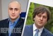 Ссора перед офисом ЕС- Мелия и Кобахидзе устроили разборку