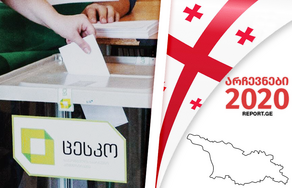 არჩევნების მეორე ტური 21 ნოემბერს გაიმართება