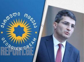 Мдинарадзе о Цкитишвили: Она решила заодно это сделать сегодня