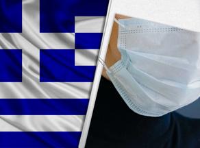 საბერძნეთში პირბადეების მოწინააღმდეგეების გასამართლებას ითხოვენ