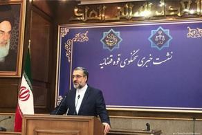 საქველმოქმედო ორგანიზაციის წევრებს ირანმა 15 წლიანი პატიმრობა მიუსაჯა