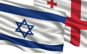 შეძრწუნებულები ვართ - საქართველოს ებრაელთა მსოფლიო კონგრესი