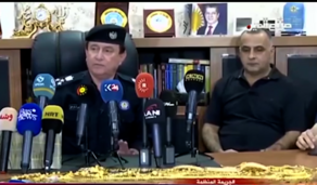 Crime of the century in Iraq: Georgians steal millions of dollars and gold