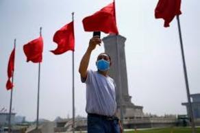 ჩინეთი COVID-19-ის გამოძიებას ვირუსის დამარცხებამდე არ აპირებს