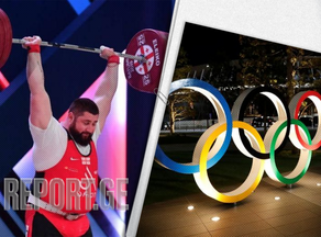 Lasha Talakhadze set an Olympic and world record