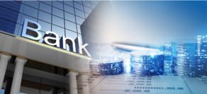 ბანკებმა 486 მილიონი ლარით იზარალეს