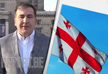 Mikheil Saakashvili: I will join one of these columns