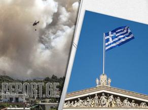საბერძნეთში ტყის მასივი იწვის - VIDEO