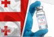 Статистика вакцинации от коронавируса в Грузии на 15 июня