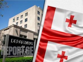 Госдепартамент: Мы призываем правительство Грузии выполнить соглашение от 19 апреля