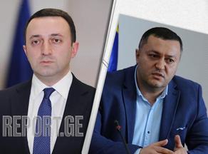 Ираклий Гарибашвили: Мы выбрали достойного кандидата