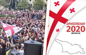 Грузинская оппозиция отказывается от участия во втором туре выборов