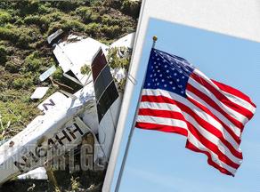 Крушение легкомоторного самолета в США - погибли 3 человека
