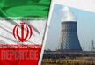 IAEA ირანის ბირთვულ ობიექტებზე ინსპექტირების მოცულობას გაზრდის