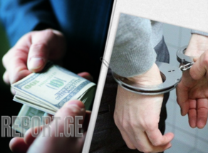 Сотрудник мэрии Тбилиси пойман на взятке