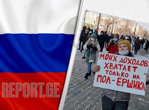 По всей России проходят акции в поддержку Навального