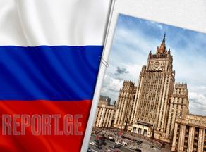 გამოვდივართ შეთავაზებით, დაიწყოს საქართველოს საზღვრების დელიმიტაციის პროცესი - რუსეთი