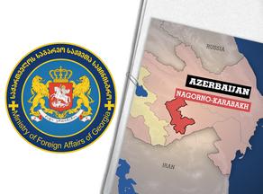 МИД Грузии выпустило заявление в связи с нагорно-карабахским конфликтом