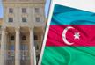 Заявление МИД Азербайджана по случаю Дня памяти