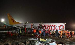 Количество жертв крушения самолета в Стамбуле увеличилось до трех - ВИДЕО