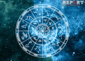 Астрологический прогноз 29 мая