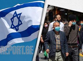 ისრაელში, შენობებში პირბადეების ტარება სავალდებულო აღარ არის