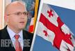 Филип Рикер проведет сегодня официальные встречи в Грузии