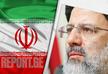 ირანში პრეზიდენტის ინაუგურაცია გაიმართება