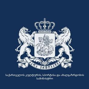 Министерство культуры объявило конкурс на финансирование проектов