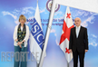 Генсек ОБСЕ поблагодарила Грузию за содействие Армении и Азербайджану