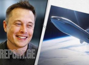 Илон Маск назван самым богатым человеком в мире