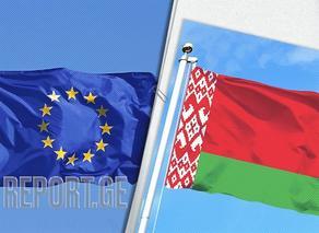 ЕС приостановил Беларуси инвестиционный пакет на 3 млрд. евро