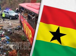 განაში ორი ავტობუსის შეჯახებისას 16 ადამიანი დაიღუპა